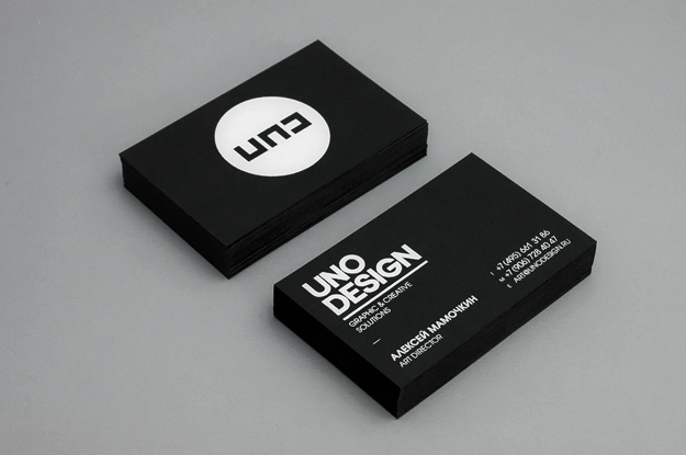 uno-design-simple-business-card-design